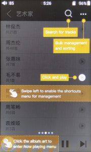 FiiO M9 User Interface